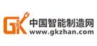 中国智能制造网