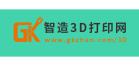 智造3D打印网