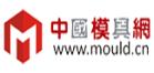 中国模具网